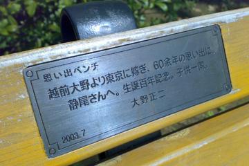 20070621243.jpg