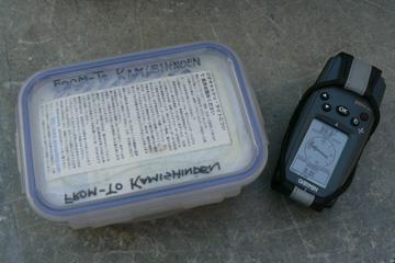 P1070820.jpg