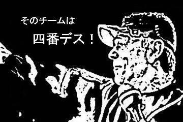 yonban.jpg